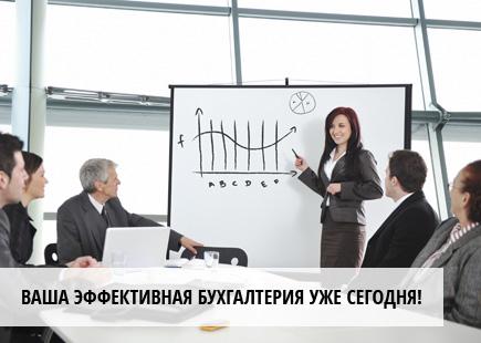 Работа в торговле обучение финансовом рынке форекс