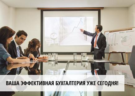 Бухгалтер калькулятор обучение онлайн бесплатно чеченские студенты которые учатся в европе