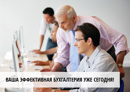 Курсы программистов 1с москва программа 1с продажа установка